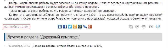 буденновский_релиз