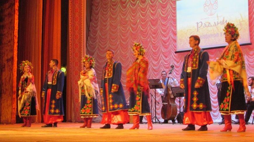 В Северодонецке впервые выступил новый коллектив от Луганской областной филармонии (ФОТО), фото-4