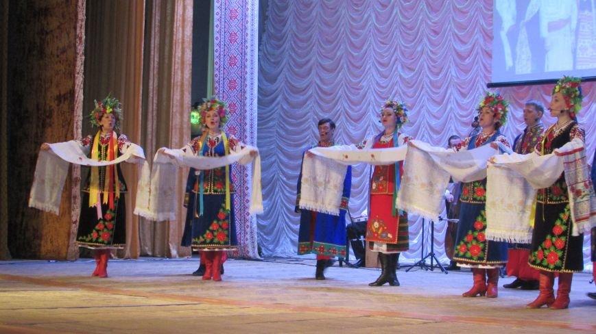 В Северодонецке впервые выступил новый коллектив от Луганской областной филармонии (ФОТО), фото-1