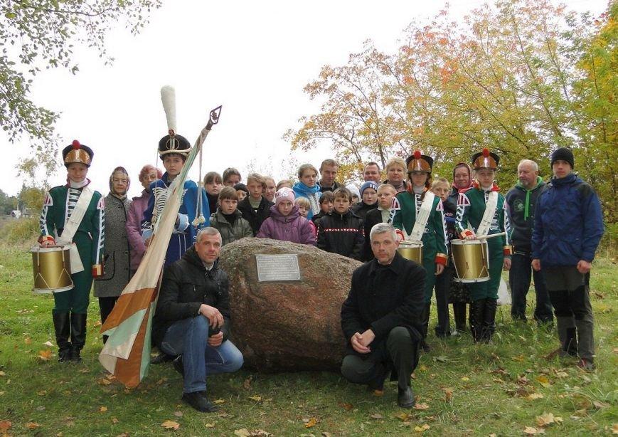 Полоцкие краеведы попросили средства у России на восстановление памятника войны 1812 года (фото) - фото 1