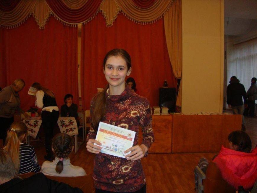 "В Краматорске подвели итоги ""Летних чтений-2015"", фото-2"
