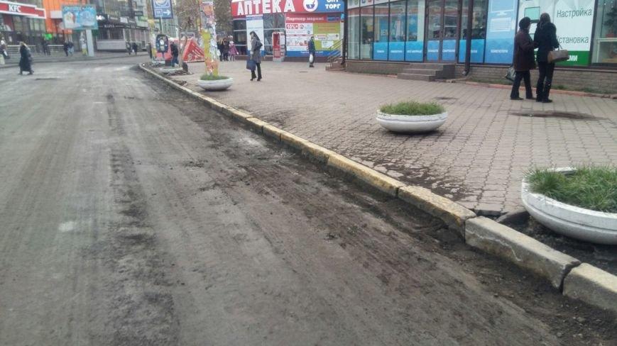 В Днепропетровске продолжается ремонт улицы Московской (ФОТО) (фото) - фото 11