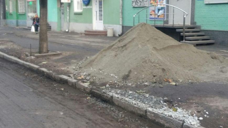 В Днепропетровске продолжается ремонт улицы Московской (ФОТО) (фото) - фото 3
