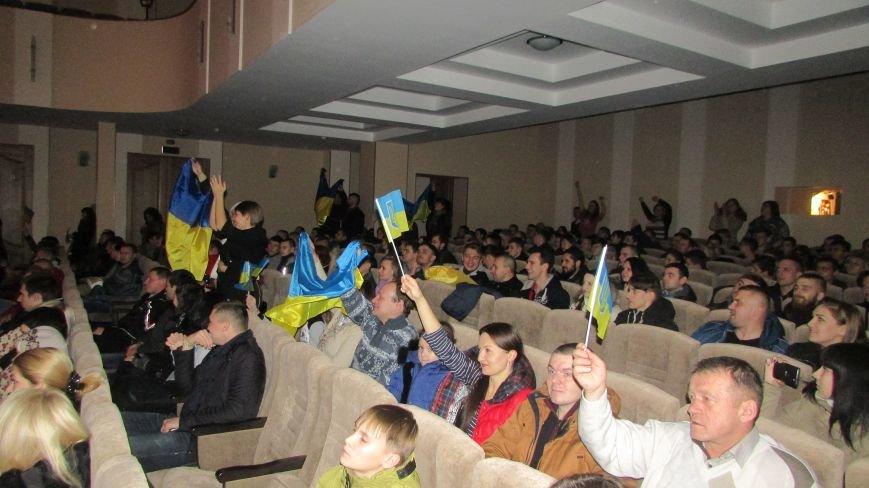 В Северодонецке выступили две украинские музыкальные группы (ФОТО), фото-5