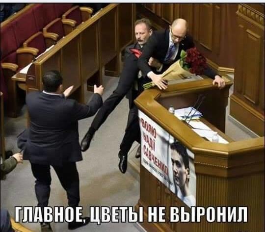 Интернет взорвала серия мэмов с пикантным фото Яценюка и Барной  (фото) (фото) - фото 1