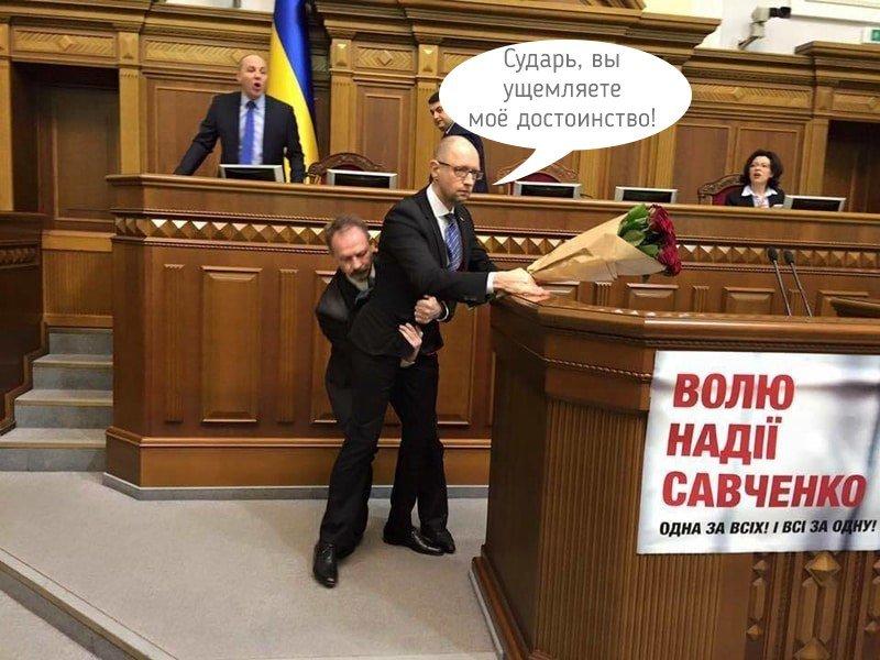 Интернет взорвала серия мэмов с пикантным фото Яценюка и Барной  (фото) (фото) - фото 2