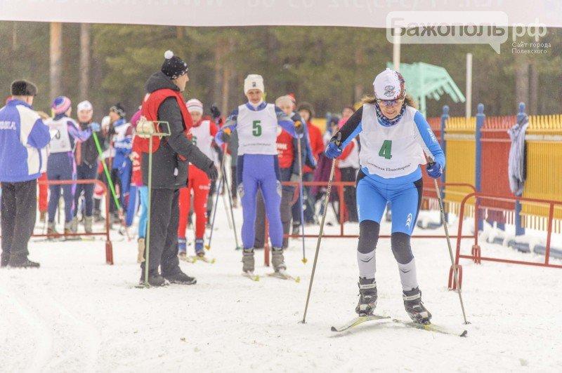 В Полевском на лыжню вышли спортсмены со всей области (фото) - фото 1