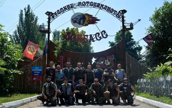 """Бывший кременчугский байкер воюет на стороне """"ЛНР"""" (ФОТО), фото-2"""