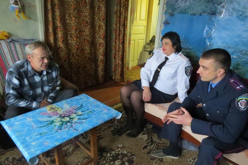 Руководство Димитровского отделения полиции почтило подвиг ветеранов-чернобыльцев (фото) - фото 1