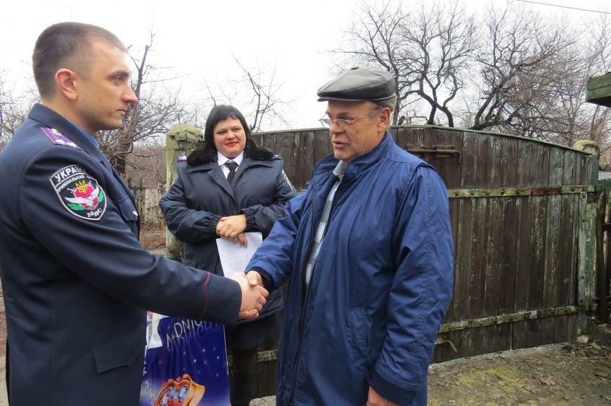 Руководство Димитровского отделения полиции почтило подвиг ветеранов-чернобыльцев (фото) - фото 3