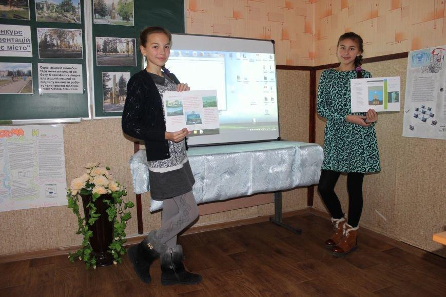 В ОШ №8 Красноармейска прошла Всемирная неделя информатики (фото) - фото 2