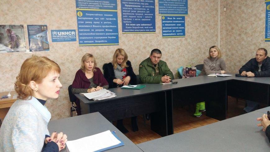 Как в Красноармейске решали проблемы трудоустройства переселенцев, фото-2