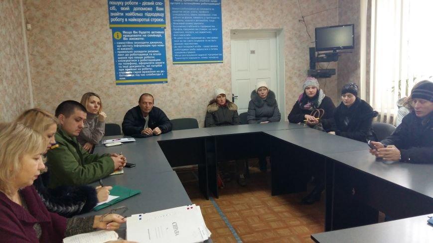 Как в Красноармейске решали проблемы трудоустройства переселенцев, фото-3