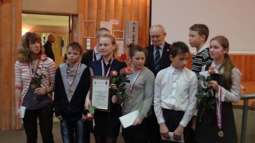 победители из школы-интерната №16