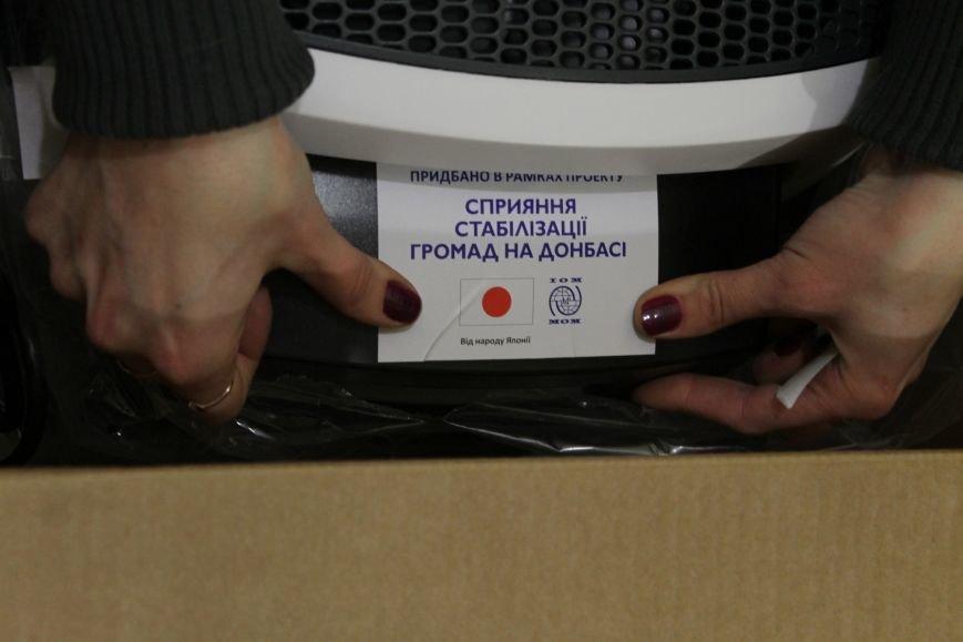 МОМ в Доброполье передала победителям конкурса первую партию оборудования (ФОТО), фото-8