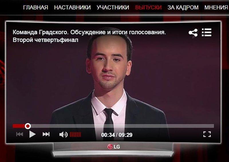 Участник проекта «Голос» Эмиль Кадыров: Белгород считаю своей второй Родиной (фото) - фото 3