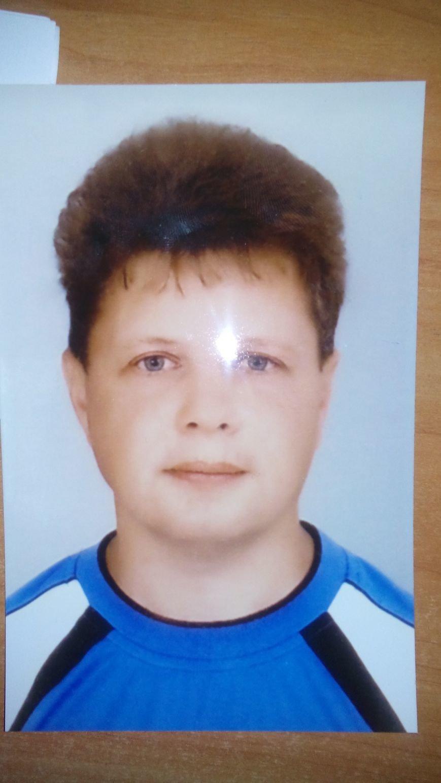В Кременчуге разыскивается без вести пропавший гражданин, фото-1