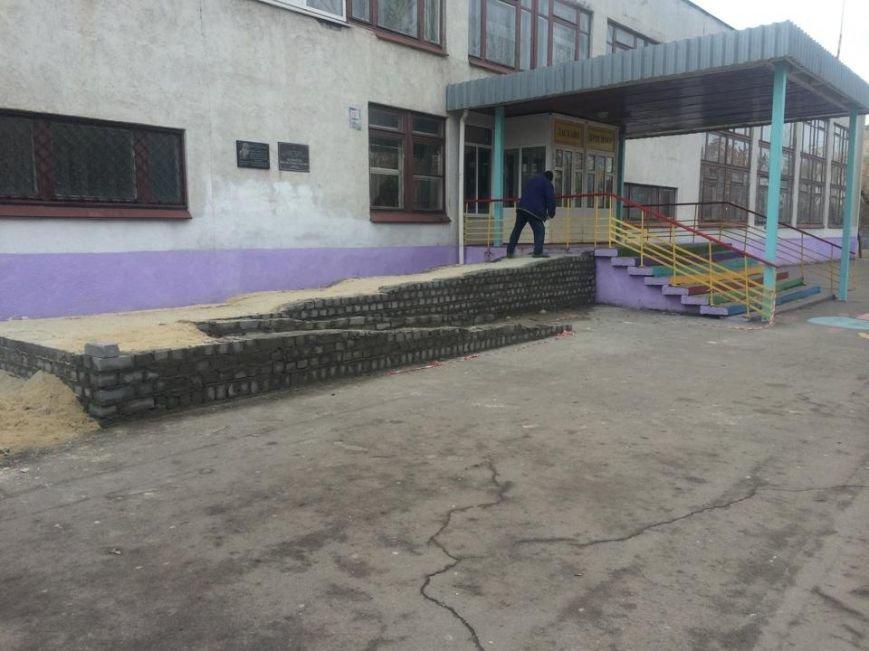 В мариупольской школе появился пандус для  людей с инвалидностью (ФОТО, ВИДЕО), фото-3