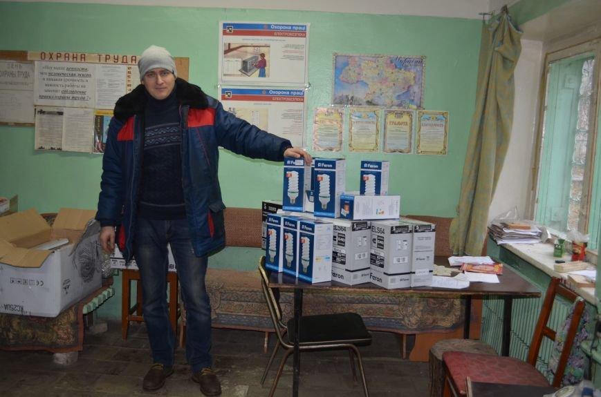 В Авдеевке продолжают восстанавливать уличное освещение (ФОТО), фото-2