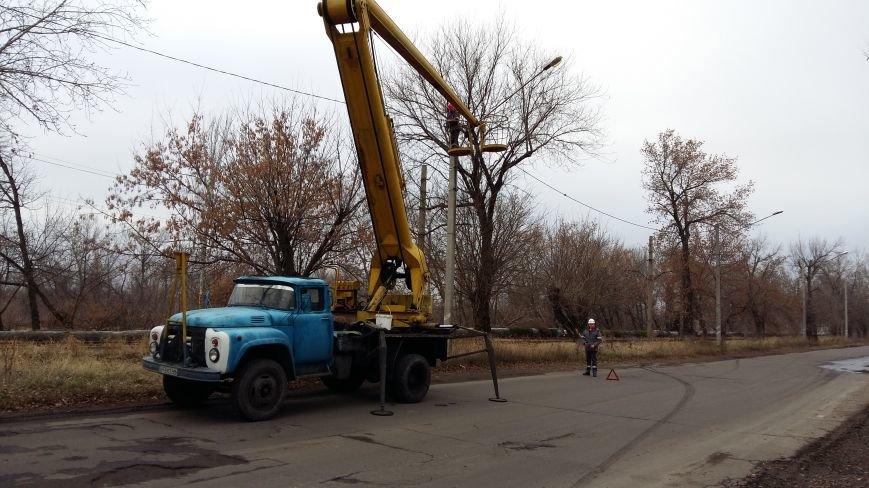 В Авдеевке продолжают восстанавливать уличное освещение (ФОТО), фото-1