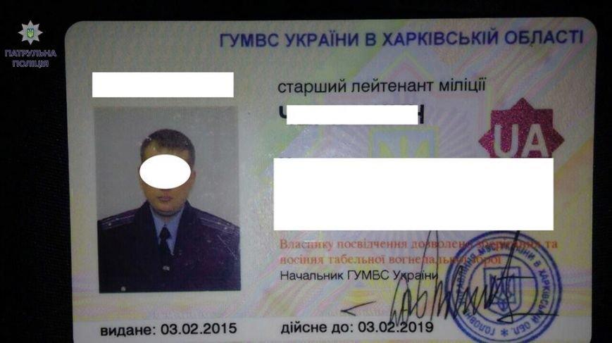 ТОП-семь: кто опозорил Харьков на всю страну в 2015 году (фото) - фото 3