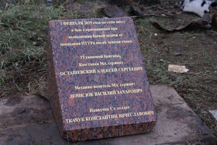 На месте гибели криворожан, экипажа 17-й танковой бригады, волонтеры установили мемориальный знак (ФОТО), фото-7