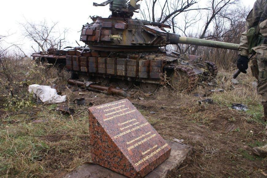На месте гибели криворожан, экипажа 17-й танковой бригады, волонтеры установили мемориальный знак (ФОТО), фото-9