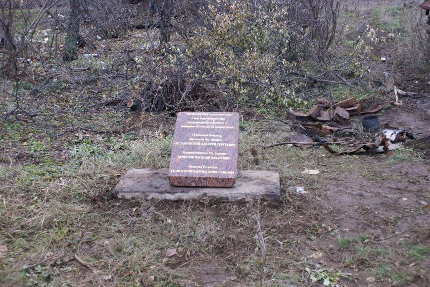 На месте гибели криворожан, экипажа 17-й танковой бригады, волонтеры установили мемориальный знак (ФОТО), фото-8