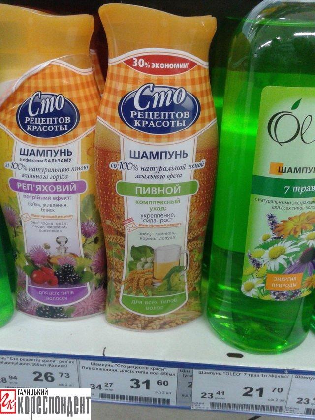 У Франківську деякі супермаркети досі не маркують російські товари (ФОТО), фото-13