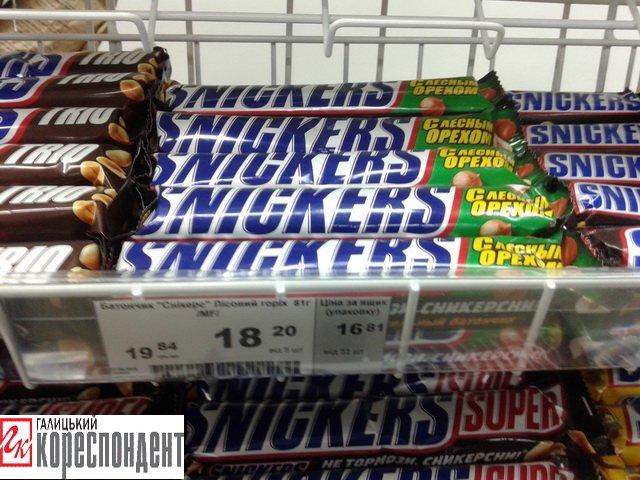 У Франківську деякі супермаркети досі не маркують російські товари (фото) - фото 8