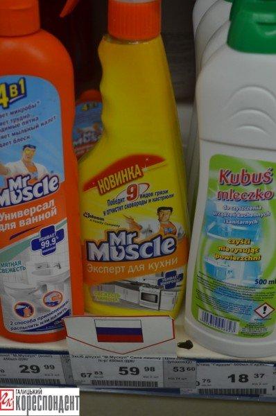 У Франківську деякі супермаркети досі не маркують російські товари (ФОТО), фото-7