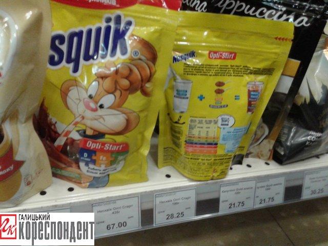 У Франківську деякі супермаркети досі не маркують російські товари (ФОТО), фото-20