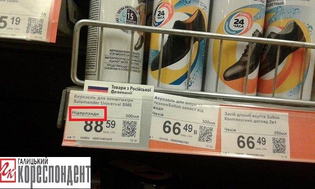 У Франківську деякі супермаркети досі не маркують російські товари (ФОТО), фото-4