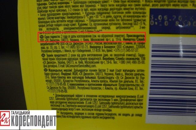 У Франківську деякі супермаркети досі не маркують російські товари (ФОТО), фото-9