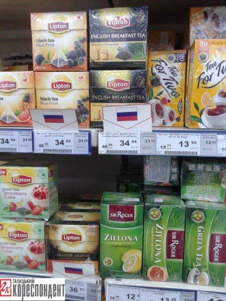 У Франківську деякі супермаркети досі не маркують російські товари (ФОТО), фото-5