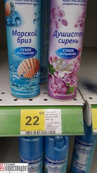 У Франківську деякі супермаркети досі не маркують російські товари (ФОТО), фото-1