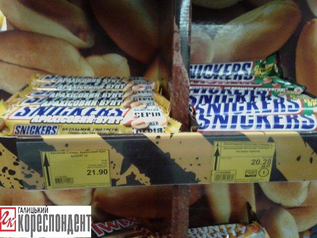 У Франківську деякі супермаркети досі не маркують російські товари (фото) - фото 4