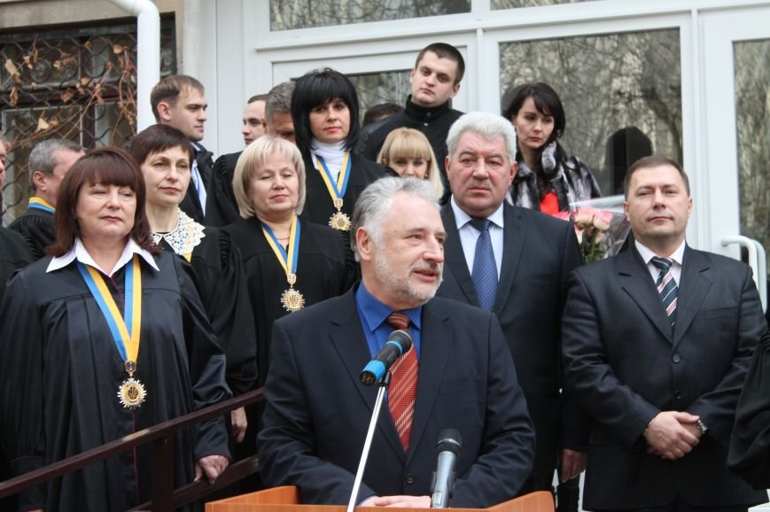 В Артемовске-Бахмуте торжественно открыли Апелляционный суд Донецкой области, фото-1