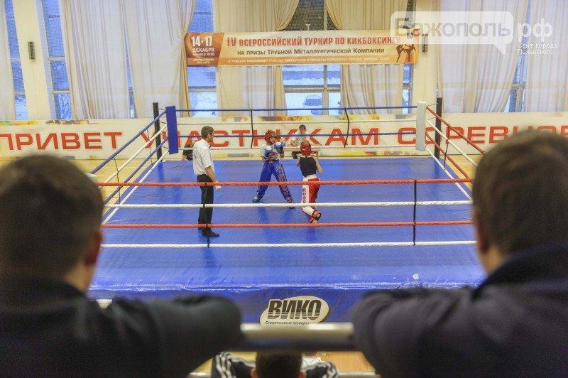В Полевском открылся IV Всероссийский турнир по кикбоксингу на призы ТМК (фото) - фото 1