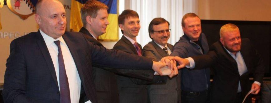 Депутаты шести политсил создали коалицию в Днепропетровском облсовете (фото) - фото 1