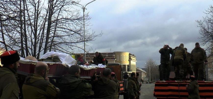 На похоронах атамана Дремова в