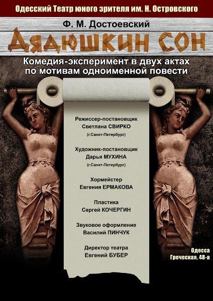 8041a5e9415d5b268937a581c70fe371 Досуг на любой вкус: чем занять себя в Одессе сегодня?