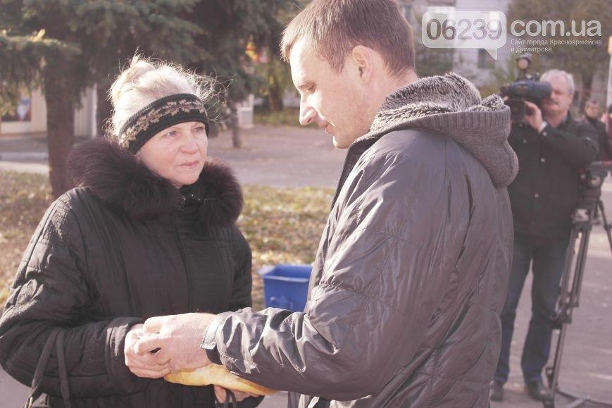 Сегодня в Красноармейске можно будет бесплатно получить хлеб (фото) - фото 2