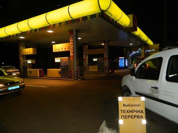 На Оболони ограбили автозаправку (ФОТО) (фото) - фото 2