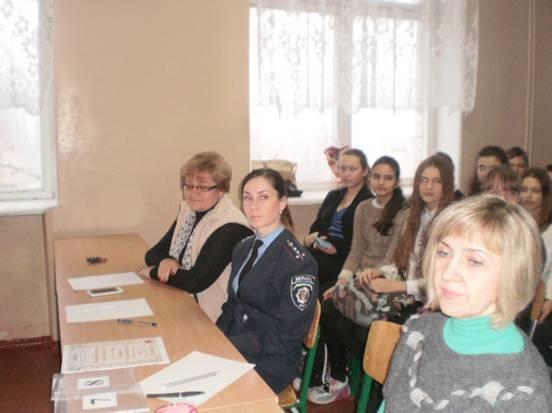 Днепропетровские полицейские провели для школьников правовой брейн-ринг (ФОТО) (фото) - фото 2