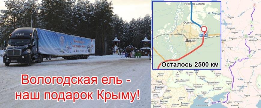 Российский Дед Мороз отправил в Симферополь столетнюю новогоднюю елку и сам собирается посетить столицу Крыма (ФОТО) (фото) - фото 3
