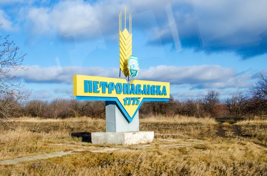 На Днепропетровщине выделили более 12 млн. гривен на альтернативное топливо (ФОТО) (фото) - фото 2