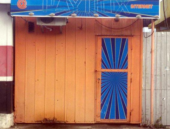 Цієї доби правоохоронцям Хмельниччини вдалося викрити діяльність 5 підпільних гральних закладів (Фото) (фото) - фото 1