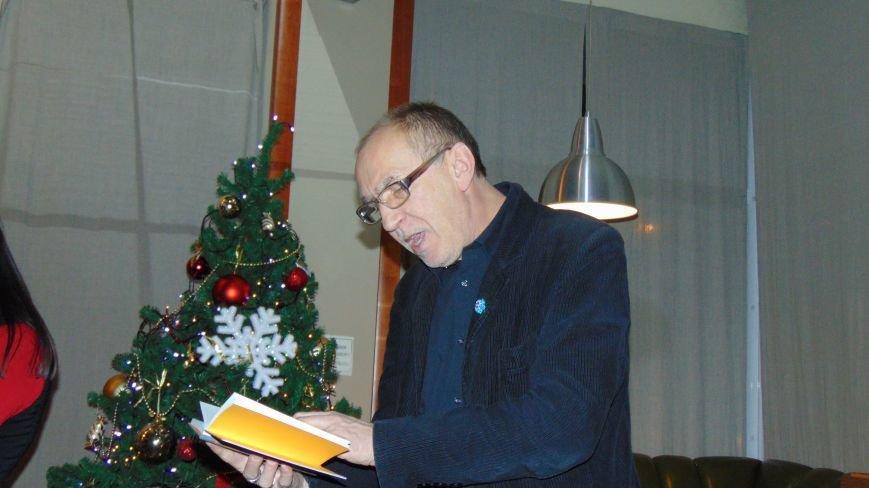 В Мариуполе автор