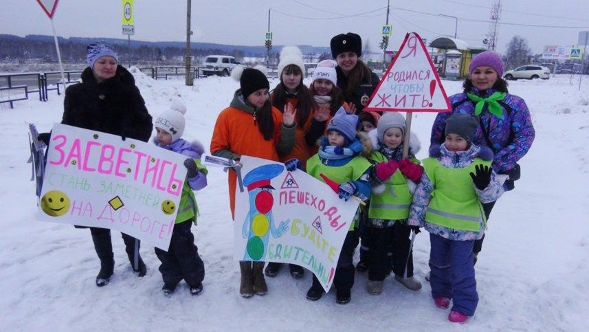 Полевские школьники дают советы водителям (фото) - фото 1